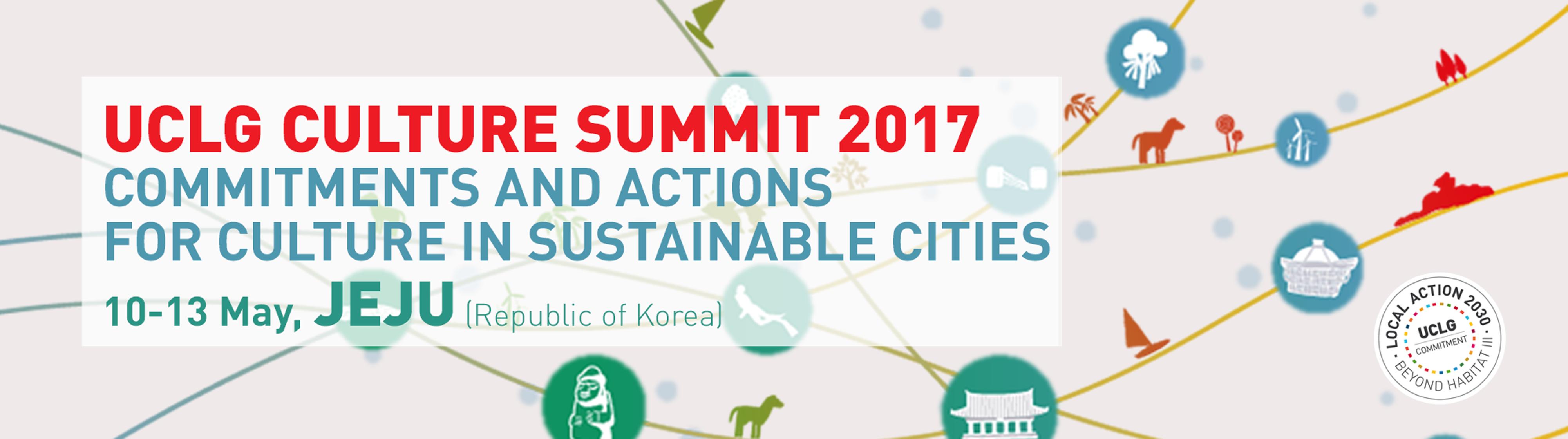 UCLG Culture Summit 2017