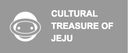 Cultural treasure of jeju
