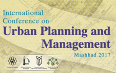 International Conference on Urban Planning and Management