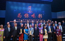 And the winners of the Guangzhou Award for Urban Innovation are…