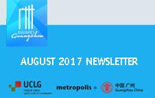Guangzhou Award Summer NL  2017