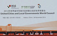 World Council Haikou