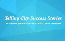 Roundtable on SDGs and Urban Innovation: Telling City Success Stories