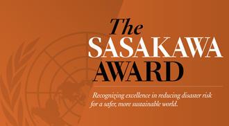Premio Sasakawa para la reducción del riesgo de desastres