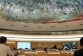 Reconnaissance du rôle des administrations locales dans la promotion et la protection des droits humains (Conseil des droits de l