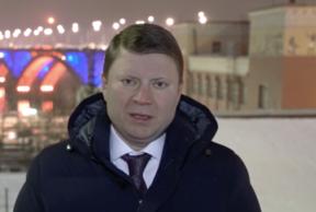 Invitation Of Mayor Of Krasnoyarsk To The Winter Universiade