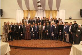 UCLG-MEWA Executive Bureau, Nablus, Palestine