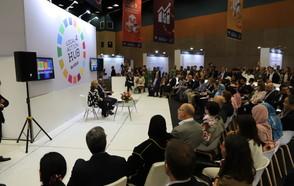 Le Sommet mondial des dirigeants locaux et régionaux a démarré !