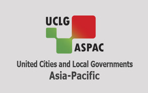 2020 UCLG ASPAC First Session of Executive Bureau