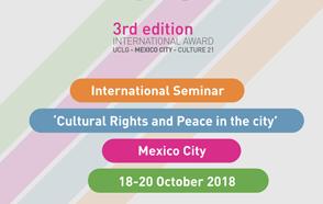 International Seminar on