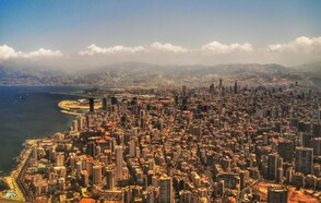 Mensaje al pueblo de Beirut y Líbano