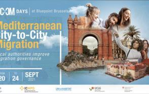 MC2CM DAYS: Local authorities improve migration governance