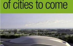 The shape of cities to come