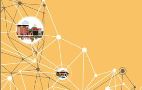 City Profiles: Intermediary Cities