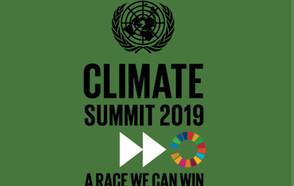 UN 2019 Climate Summit