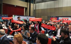 Daejeon acogerá el próximo Congreso Mundial de CGLU en 2022