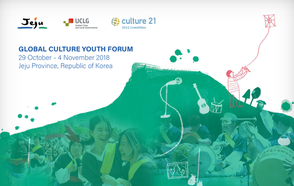 Global Youth Culture Forum