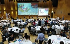 CGLU comparte dimensiones de la cooperación Sur-Sur entre ciudades en la Academia de Economía Social y Solidaria de la OIT
