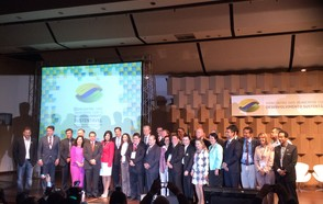 Meeting of Municipalities with Sustainable Development gathers local leaders from around the world