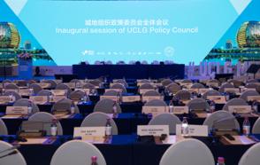 Un espace renforcé pour le débat politique lors des conseils de politique