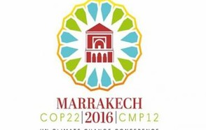 Local governments and municipal authorities active players in COP22
