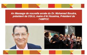 Un message de nouvelle année du Dr. Mohamed Boudra, président de CGLU, maire d'Al Hoceima