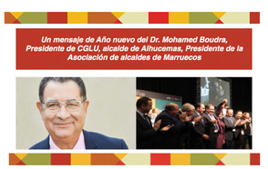 Un Mensaje de Año nuevo del Dr. Mohamed Boudra, Presidente de CGLU, alcalde de Alhucemas