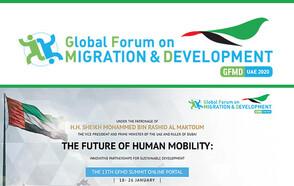 Los gobiernos locales y regionales ocuparán papeles claves en la 13a Cumbre del Foro Mundial sobre Migración y Desarrollo