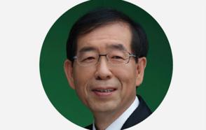 Comunicado de GCoM ICLEI, UCLG y C40 Cities sobre el fallecimiento del alcalde de Seúl, Park Won-soon