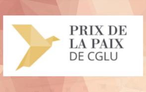 Il est encore temps de soumettre votre candidature pour le Prix de CGLU pour la paix 2019