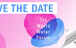 Save the date: 4th International Conference of Local and Regional Authorities for Water Daegu