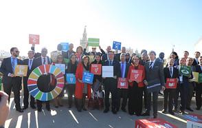El Compromiso de Sevilla: pone la acción local en el centro de la agenda mundial del desarrollo