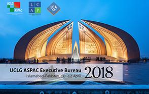 UCLG ASPAC Retreat 2018