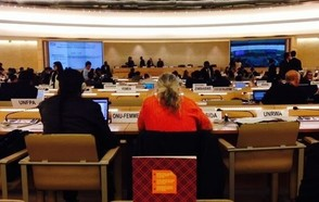 UCLG official statement before United Nations Human Rights Council