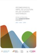 Reconociendo el papel de la cultura en las ciudades sostenibles