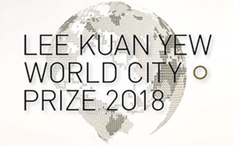 Kazan was Mentioned Specially by the Lee Kuan Yew World City Prize
