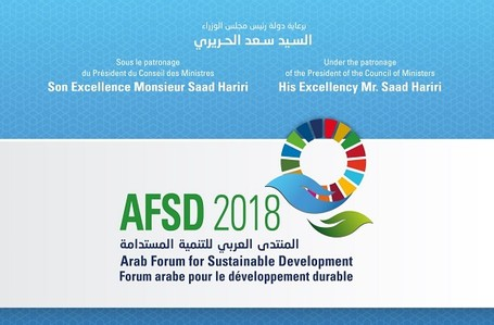 Arab Forum for Sustainable Development
