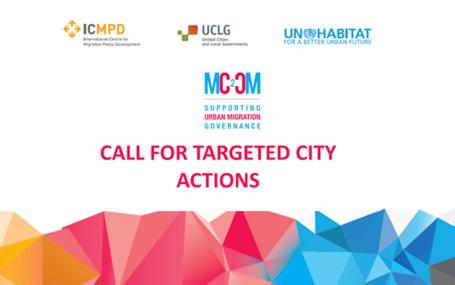 Le projet MC2CM lance un appel à proposition pour des actions ciblées de villes dans la région méditerranéenne