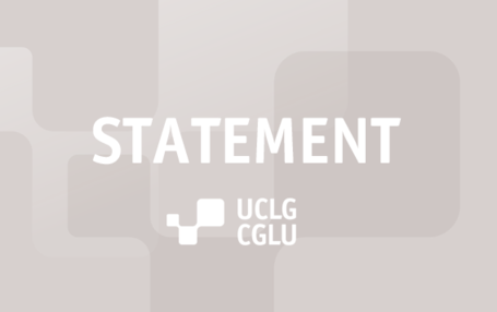 UCLG Statement: Support to Argentinia municipalities