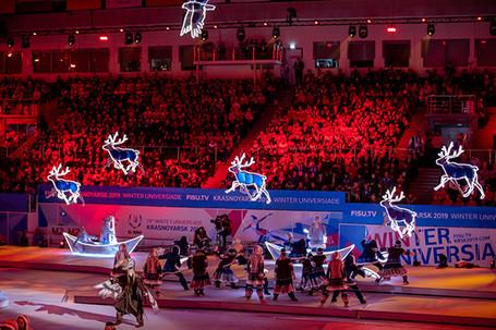 29th World Winter Universiade