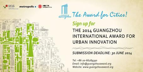 Guangzhou International Award