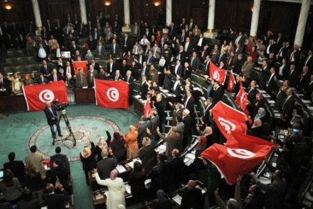Tunisia's new Constitution