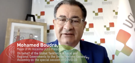 El presidente de CGLU, Mohamed Boudra, reclama un sistema multilateral renovado e inclusivo con motivo de la Asamblea General de las Naciones Unidas