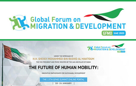 Local and Regional Governments to helm key roles at the Thirteenth Global Forum on Migration and Development Summit