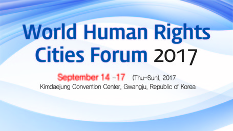 7th World Forum of Human Rights Cities