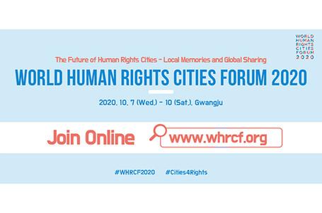 World Human Rights Cities Forum