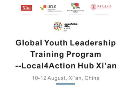 Launching of theLocal4Action Xi'an