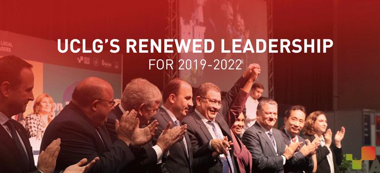 EN_BANNER_NEW_LEADERSHIP