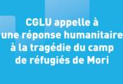 CGLU appelle à une réponse humanitaire à la tragédie du camp de réfugiés de Moria