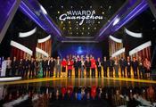 Guangzhou Award Ceremony